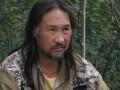 Якутский шаман хотел