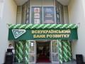 В Донецке ограбили банк Януковича