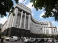 Правительство определило порядок введения ЧП в электроэнергетике Украины