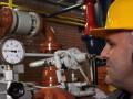 Газпром оспорит победу Чехии в суде касательно условия