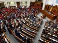 ТОП-7 грядущих изменений в экономическом законодательстве
