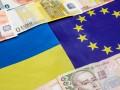 В Евросоюзе рассказали, сколько выделили денег Украине с 2014 года
