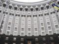 Кабмин запретил Ощадбанку штрафовать Нафтогаз