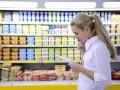 Среднегодовая инфляция в Украине достигла 46%