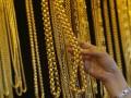 Ювелиры Индии бастуют впервые за семь лет из-за повышения пошлин на драгметаллы