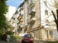 Парламент установил пошлины за регистрацию прав на недвижимость
