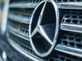 Нафтогаз распродает автопарк Mercedes и пересаживается на Skoda