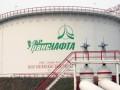 Укртранснафта имеет предложения реанимировать Одесса-Броды