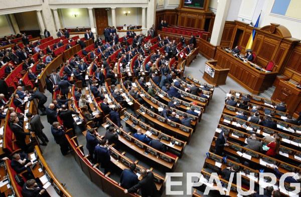 Верховная рада намерена принять важные для страны законы