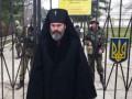 Московский патриархат в Крыму отбирает имущество киевских церквей