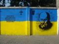 Послы 3 стран прочитали стихи Шевченко на своих родных языках - видео