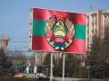 Украинские дипломаты отреагировали на обращение Приднестровья за помощью к РФ