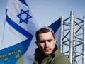 Израильский инструктор рассказал, как заставить РФ уйти из Донбасса
