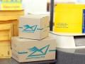 Под Черновцами начальница почты украла марок и конвертов на 100 тыс. грн