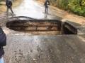 Под Одессой из-за ливней рухнула часть моста