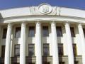 Оппозиция зарегистрировала проект постановления о выборах в Киеве 27 октября 2013 года