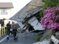 На юге Японии произошло новое землетрясение