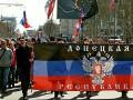В Донецке сепаратисты провели очередной парад в честь годовщины