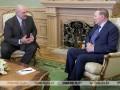 """Лукашенко - Кучме: """"Политика тебя не отпускает"""""""