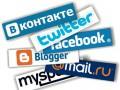 СБУ задержала администратора групп в соцсети, где велась пропаганда терроризма
