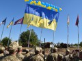 В День независимости в ООС сбросили осколочную гранату