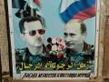 Российские военные начали участвовать в операциях в Сирии - Reuters