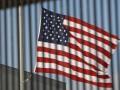 США введут санкции против госдолга России - СМИ