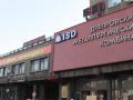На Днепропетровщине в доменном цехе погиб мужчина