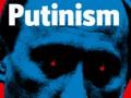 The Economist поместил на обложку Путина с жутким взглядом