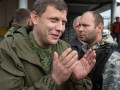 Главарь ДНР Захарченко заявил об отводе танков от линии разграничения