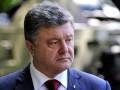 Переговоры в Минске могут состояться 21 декабря - Порошенко