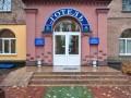 Застреленный в Киеве мужчина оказался директором гостиничного комплекса в Феофании