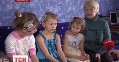 На Сумщине учительница разболтала тайну усыновления сразу трех детей