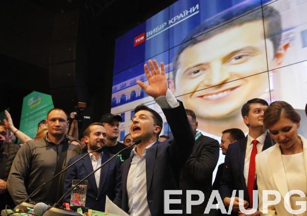 Зеленский выиграл выборы с большим отрывом