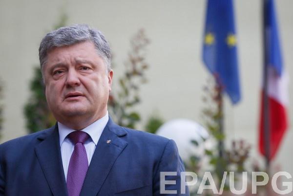 Порошенко создал Марьинскую районную военно-гражданскую администрацию