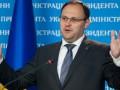 Это война: Каськив назвал скандал с LNG-терминалом провокацией Газпрома - Ъ