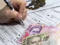 В Нафтогазе предложили публично оглашать фамилии субсидиантов