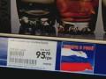 Депутаты хотят ввести обязательную маркировку российских товаров