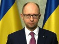 Украина будет покупать российский газ по 378 долларов и дешевле – Яценюк