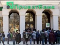 ПриватБанк погасил долги по рефинансу - НБУ