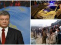 Итоги выходных: избиение патрульной в Киеве, масштабная авария в Индии и обращение Порошенко
