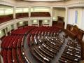 Рада внесла изменения в закон о государственной тайне