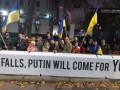 Украинцы в Лондоне объявили месячный протест из-за агрессии РФ