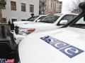На оккупированном Донбассе пропал водитель ОБСЕ