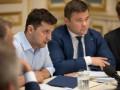 Зеленский исключил из международной делегации чиновника, заявляющего о люстрации Богдана