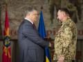 Порошенко: Афганистан и Донбасс - события одного ряда