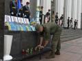 В Киеве почтили память погибших в теракте под Радой бойцов