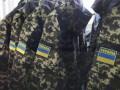 Исчезнувших на границе с Крымом десантников выдворили из РФ - СМИ