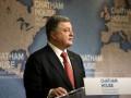 Зачем Украина нужна миру: Порошенко назвал пять причин