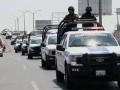 В Мексике задержали одного из самых разыскиваемых преступников